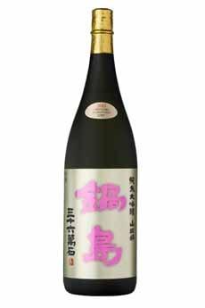鍋島 純米大吟醸 山田錦45%