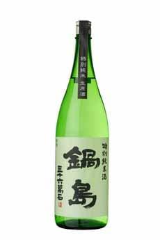 特別純米 生酒