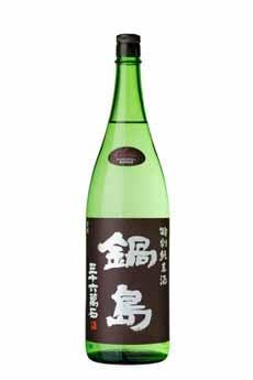 特別純米酒 Classic