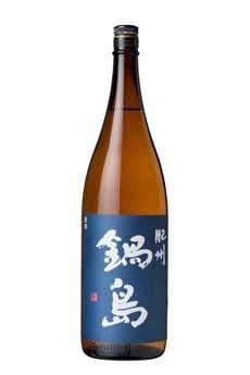 鍋島清酒 肥州