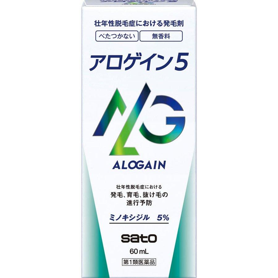 アロゲイン5 佐藤製薬 リアップ ミノキシジル