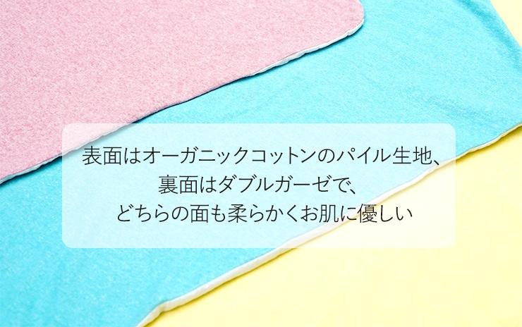 ぐっすり座布団専用カバー(ターコイズ、ピンク、イエロー) 安心の日本製