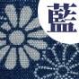 作務衣で愉しむ 伝統の藍染