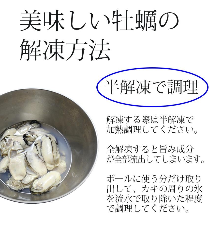 広島県産生かき 特大2Lサイズ1kg バター焼き