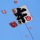 浜松祭り凧揚げ