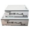 冷凍BOX(大)と(小)