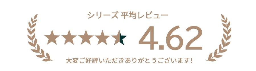 大変ご好評いただきありがとうございます!