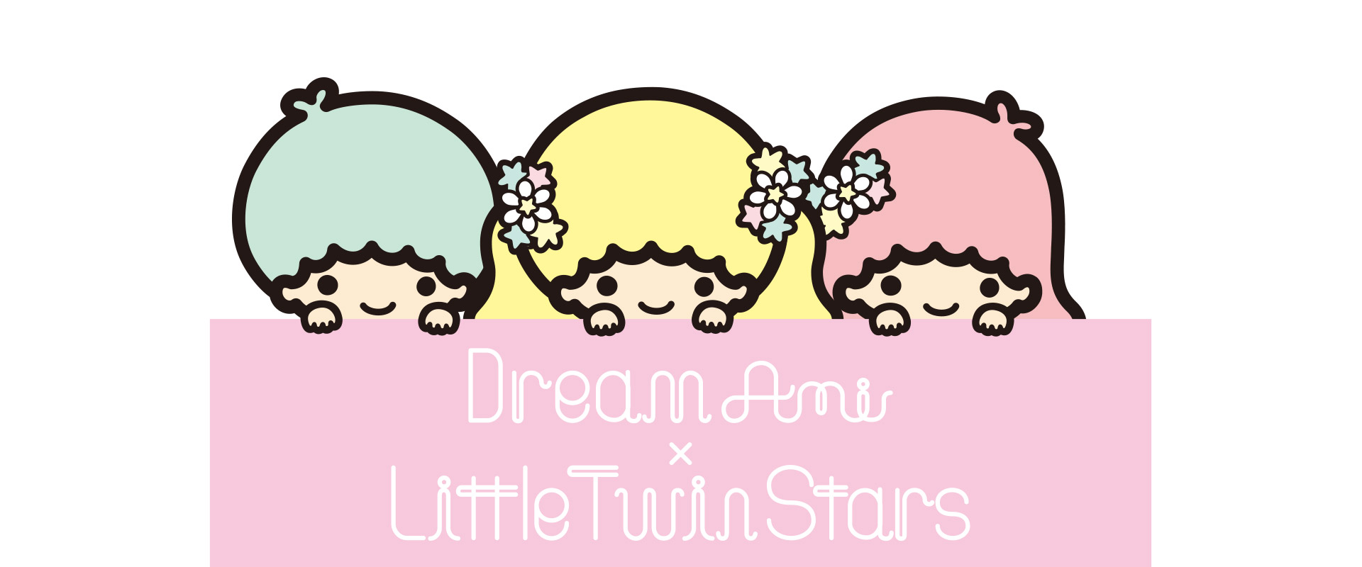 Dream Ami× Little Twin Stars