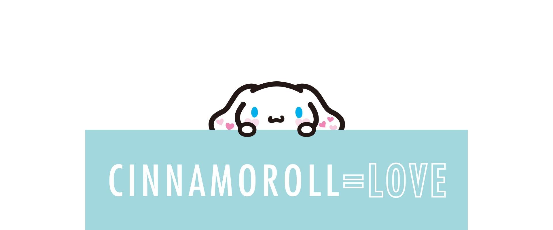 =LOVE×シナモロール