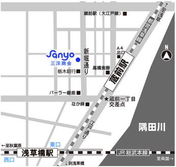 三洋商会 店舗案内(MAP)