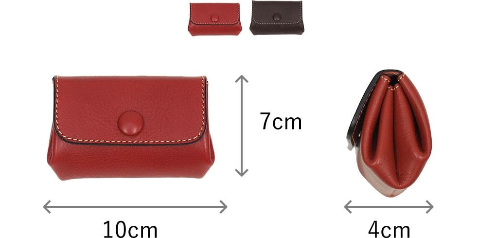 くるみボタン財布(小) サイズ:縦7cm×横10cm×厚み4cm
