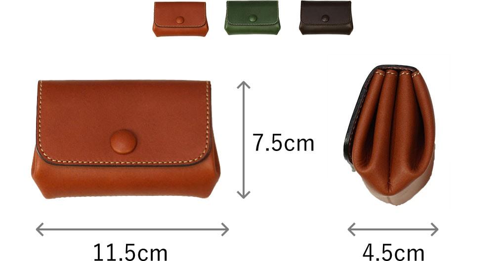 くるみボタン財布(中) サイズ:縦7.5cm×横11.5cm×厚み4.5cm