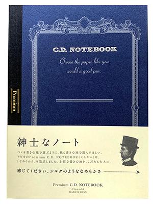 紳士なノート A6