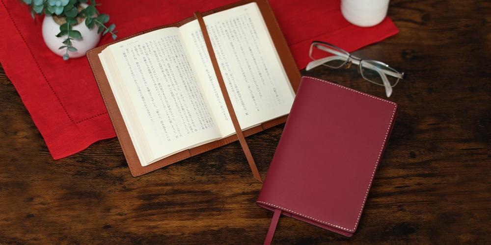 札幌革職人館 ブックカバー 文庫本サイズ