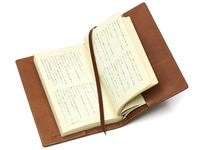 ブックカバー 新書本サイズ