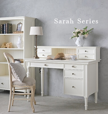 サラグレースのSarahシリーズの家具