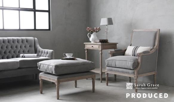 サラグレースがプロデュースする家具