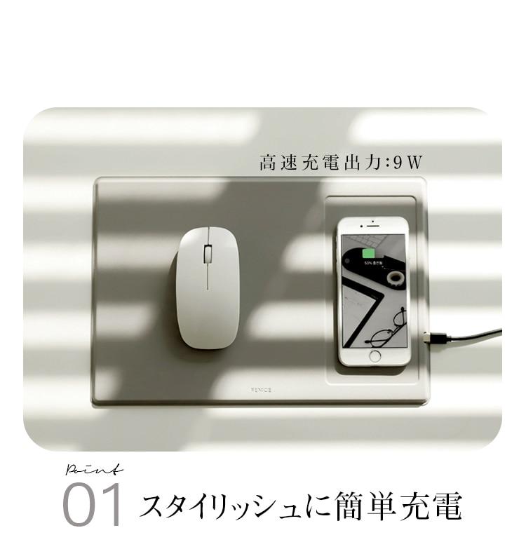 マウスパッド ワイヤレス 充電器 iphone 充電 かわいい 急速 iphone11 9w 大型 おしゃれ 大きい シンプル 白 ホワイト Qi Qi規格 ワイヤレス充電器内蔵 galaxy note8 スマホ ワイヤレス充電 PC 一体型 置くだけ充電 スリム 置くだけ 無線充電 デスク