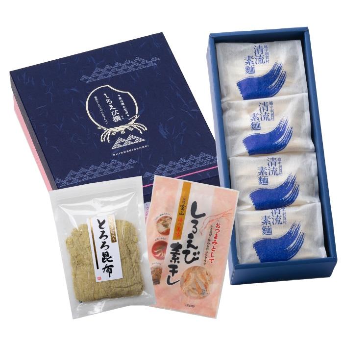 清流素麺4箱セット�