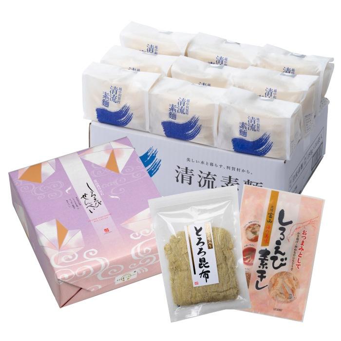 清流素麺10箱セット�