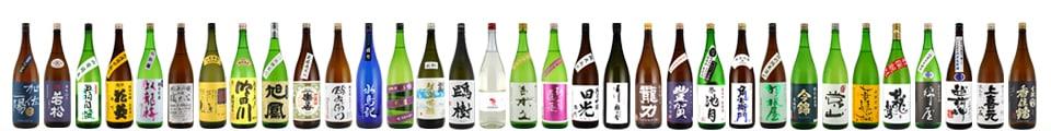 日本酒ずらり
