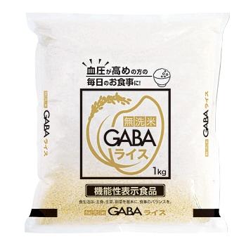 無洗米GABAライス(1kg)