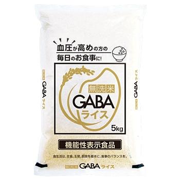 無洗米GABAライス(5gk)