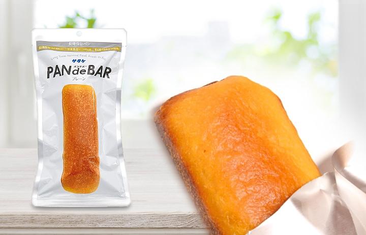 長期保存パン PANdeBAR
