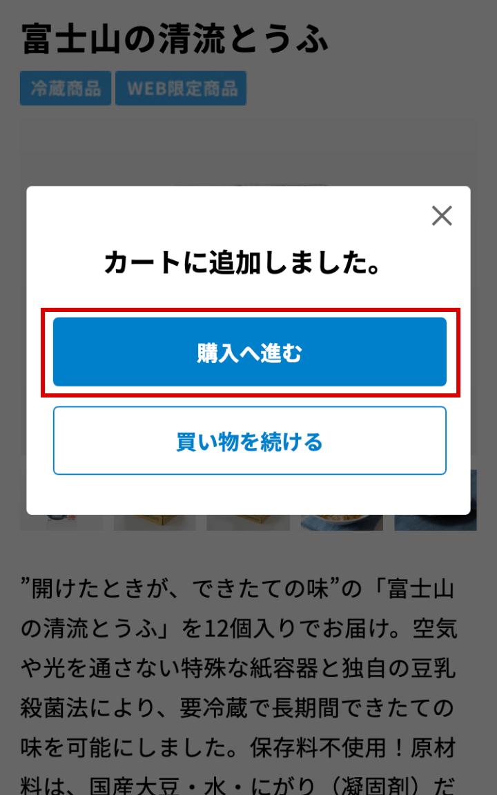 銀行 モバイル バンキング 阿波