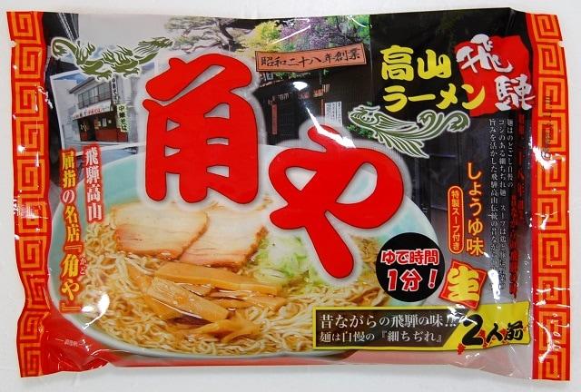飛騨高山 老舗の名店 角や 昭和28年創業 お店の味を再現した昔ながらの醤油味
