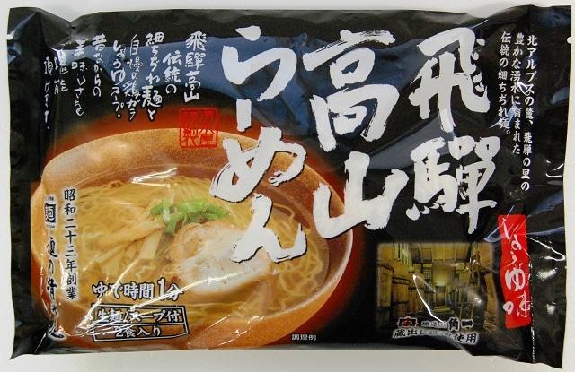 飛騨高山の醸造元 角一の本醸造醤油を使用 自慢の鶏ガラしょうゆスープ