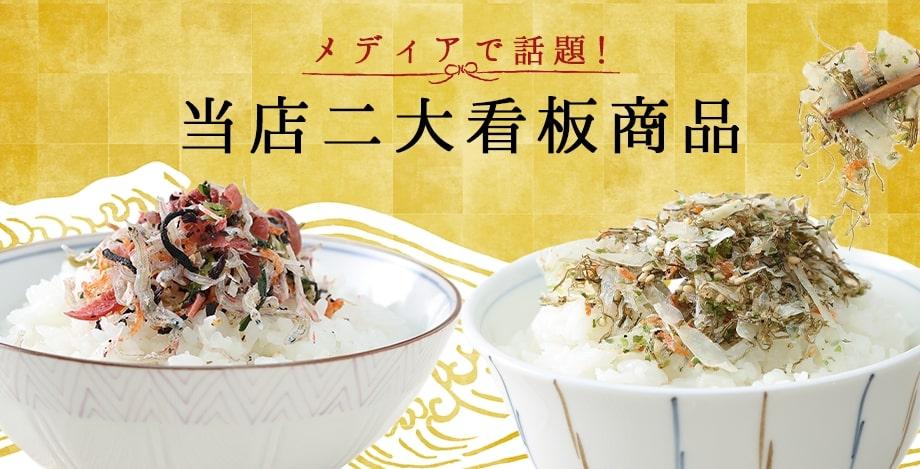 日本テレビ系列 ヒルナンデス!で紹介されました!
