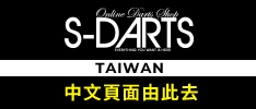 S-DARTS TAIWAN