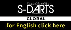 S-DARTS GLOBAL