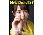 DARTS MAGAZINE【NEW DARTS LIFE】vol.95