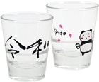 DARTS ACCESSORIES【S4】ShotGlass 令和