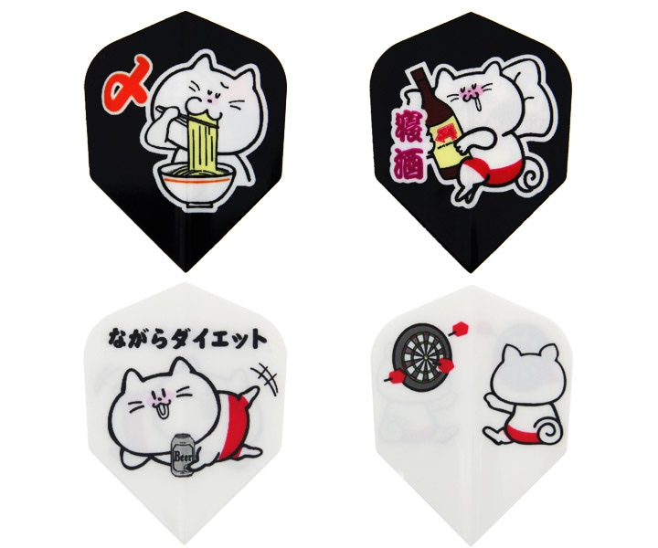 DARTS FLIGHT【S4】CATS Yuruneko san 3