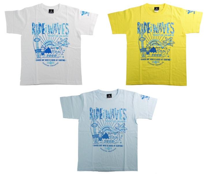DARTS APPAREL【SHADE】SHADEBAT Summer T-Shirt 2020 Light Blue XXL