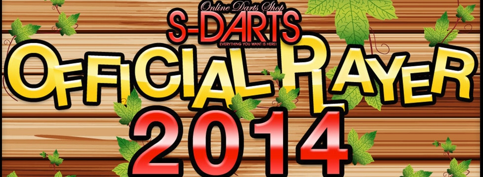 S-DARTS PLAYERS 2014