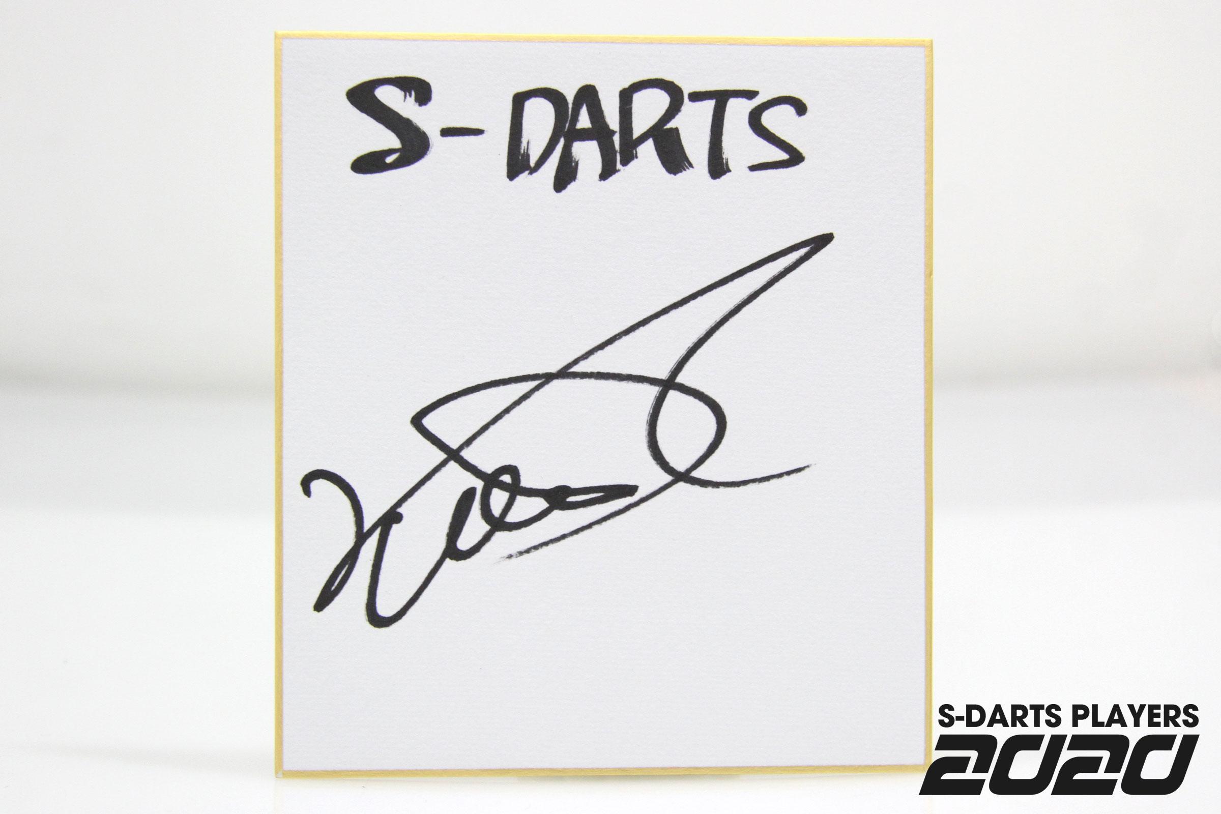 S-DARTS PLAYERS 2020│金子憲太