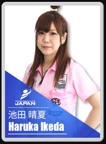 エスダーツプレイヤーズ2020|S-DARTS PLAYERS 2020  池田 晴夏