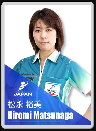 エスダーツプレイヤーズ2020|S-DARTS PLAYERS 2020  松永 裕美