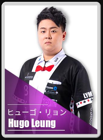 エスダーツプレイヤーズ2020|S-DARTS PLAYERS 2020  Hugo Leung