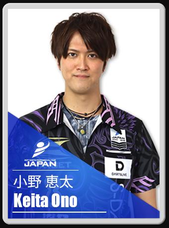 エスダーツプレイヤーズ2020|S-DARTS PLAYERS 2020 小野 恵太