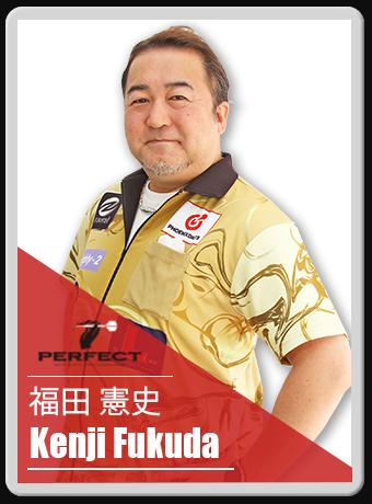 エスダーツプレイヤーズ2020|S-DARTS PLAYERS 2020  福田 憲史