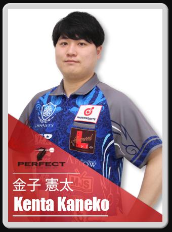 エスダーツプレイヤーズ2020|S-DARTS PLAYERS 2020  金子 憲太
