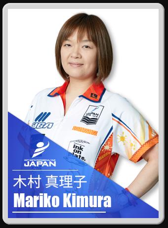 エスダーツプレイヤーズ2020|S-DARTS PLAYERS 2020  木村 真理子