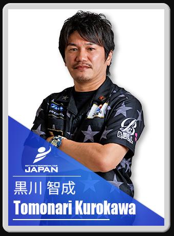 エスダーツプレイヤーズ2020|S-DARTS PLAYERS 2020  黒川 智成