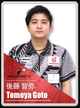 エスダーツプレイヤーズ2020|S-DARTS PLAYERS 2020  後藤 智弥