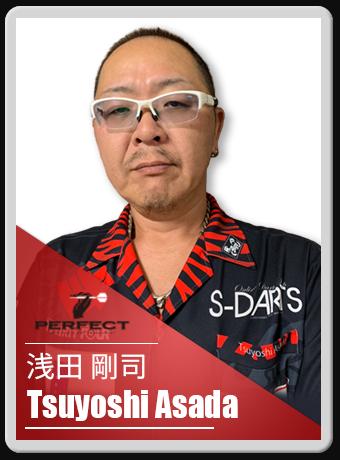 エスダーツプレイヤーズ2020|S-DARTS PLAYERS 2020 浅田 剛司